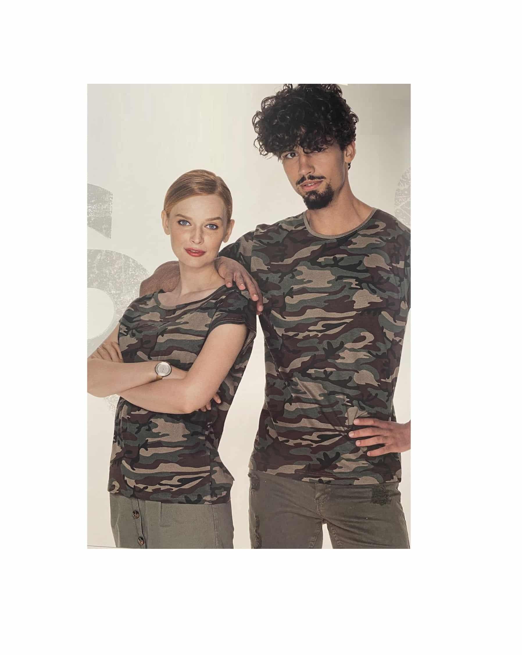 Тениска Под прикритие в камуфлажен десен